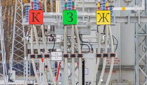 Ход реконструкции подстанции «Битца» проверили эксперты Мосгосстройнадзора