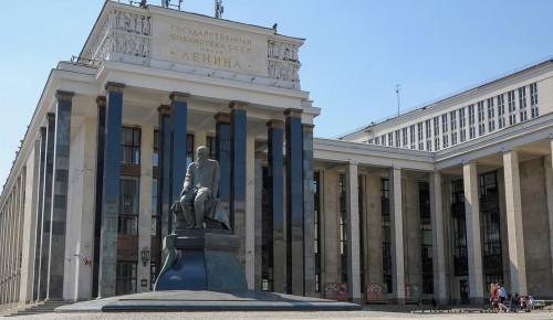 Сергунина: на портале «Узнай Москву» появились новые функции