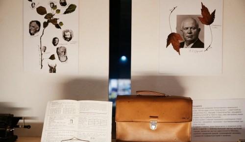 В галерее «Беляево» расскажут о концептуализме