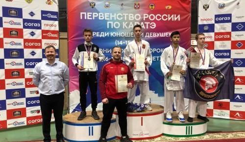 На Всероссийском первенстве каратисты «Самбо-70» завоевали 3 медали