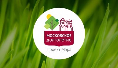 «Московских долголетов» приглашают на занятия по рисованию