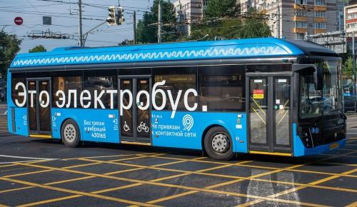 Средства от размещения зелёных облигаций направят на закупку электробусов и строительство метро