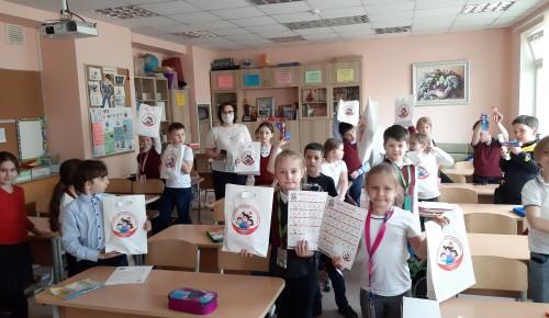 В школе № 45 состоялась профилактическая неделя «Здоровье для всех»