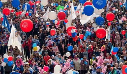 Власти столицы не согласовали митинг 21 апреля и демонстрацию 1 мая