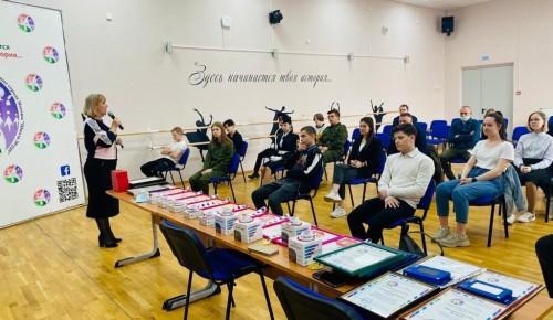 Ученикам школы № 536  вручили дипломы «Московских мастеров»