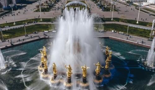 В Москве завершилась масштабная подготовка к сезону фонтанов