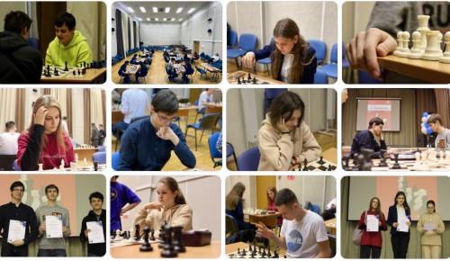 Юные шахматисты ЮЗАО выявили сильнейшего