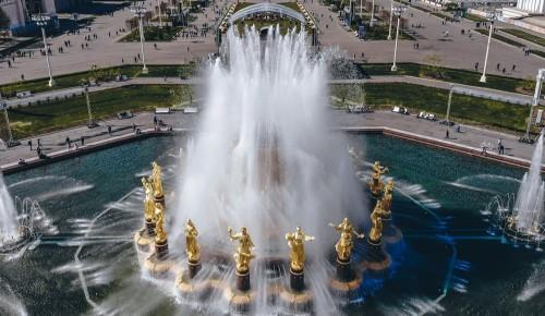В Москве все фонтаны подоготовили к открытию сезона
