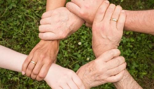 Центр «Лира» приглашает жителей Южного Бутова провести «Семейный день» с пользой