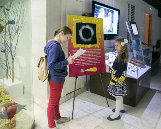 В Дарвинском музее пройдёт интерактивный квест для детей