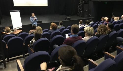 Культурный центр «Вдохновение» проведёт вебинар для организаторов экологических мероприятий