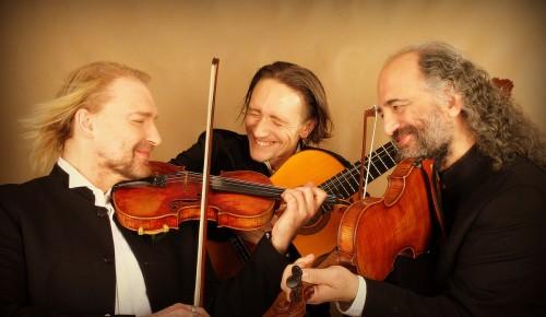 Культурный центр «Вдохновение» познакомит с миром цыганской музыки