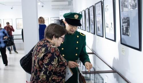 В Москве открылась выставка «200 лет Московским городским отделениям связи»