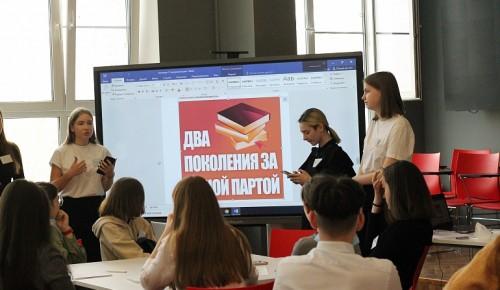 В институте Системных проектов подвели итогигородской олимпиады «Умения XXI века»