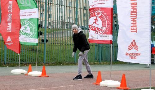 В отборочных соревнованиях ГТО победили представители района Зюзино
