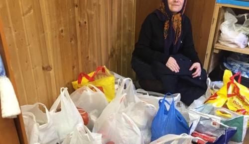 Жители Теплого Стана собрали продукты для многодетных семей и инвалидов
