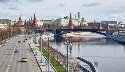 Собянин утвердил эмиссию городского займа в рамках Концепции зеленых облигаций