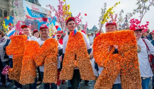 Праздничную онлайн-программу «Мир! Труд! Май!» подготовили в ТЦСО «Бутово»
