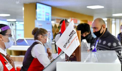 В Москве активно внедряются цифровые технологии