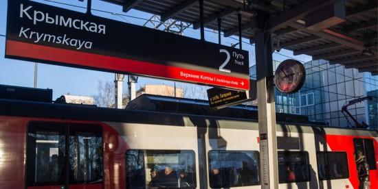 Семь тоннелей Троицкой линии метро уже готовы