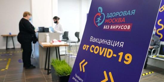 В торговых центрах на выездах из Москвы начали работу пункты вакцинации