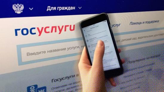 В Гагаринском районе можно оформить загранпаспорт с помощью криптокабины