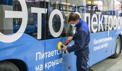 Открылся инженерно-производственный Центр по производству электробусов в Москве