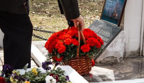 В усадьбе Воронцово отметили День памяти жертв Чернобыльской АЭС