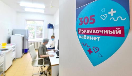 Иммунолог Владимир Болибок поддержал столичную программу поощрения вакцинации
