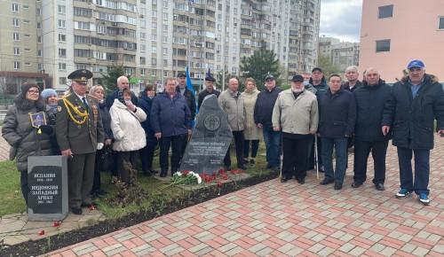 В Северном Бутове почтили память героев-ликвидаторов аварии на Чернобыльской АЭС