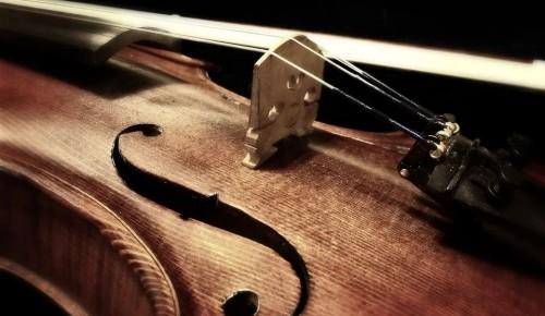В культурном центре «Вдохновение» можно насладиться игрой на скрипке