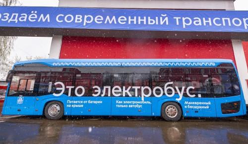 В Сокольниках открылся завод электробусов