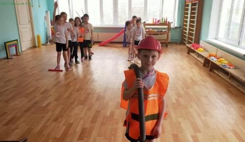 Дошкольникам из Зюзина рассказали о правилах пожарной безопасности