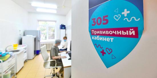Московскую программу поощрения вакцинации поддержал врач-иммунолог Болибок