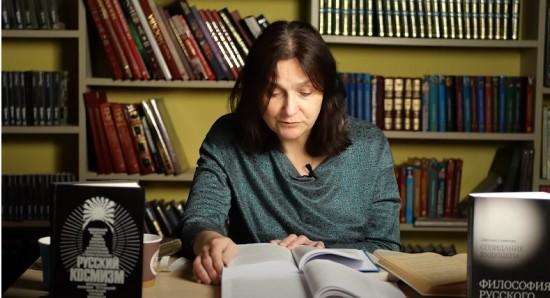 В Федоровской библиотеке расскажут о русском космизме