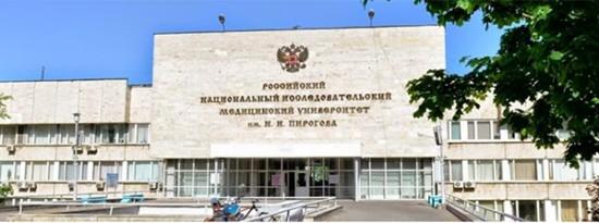 В институте имени Пирогова прошел День открытых дверей для абитуриентов
