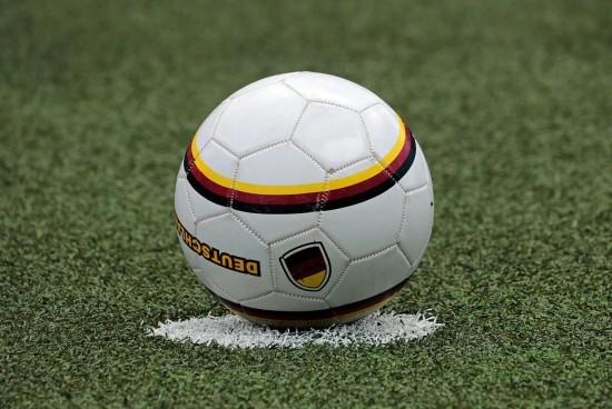 Юные футболисты из Зюзина прошли на этап городских соревнований по футболу