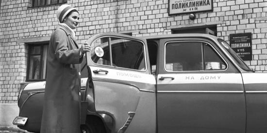 Главархив рассказал о появлении в столице скорой помощи