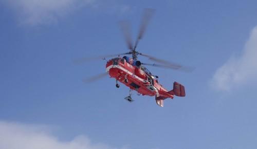 С 1 мая вертолеты МАЦ начнут мониторинг пожароопасной обстановки в Москве