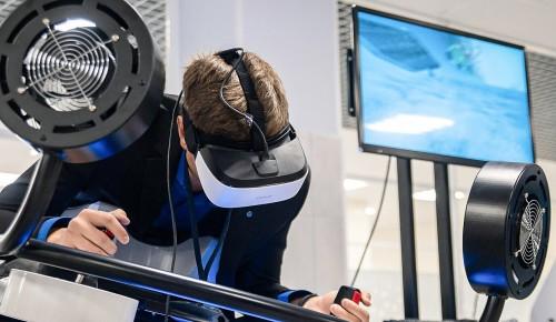 В московском технопарке «Альтаир» запускают программу по IT для детей