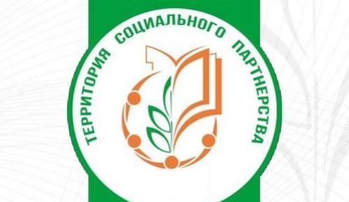 Школе № 626 присвоен знак «Территория социального партнерства»