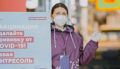 Москвичи помогают медикам вакцинировать население