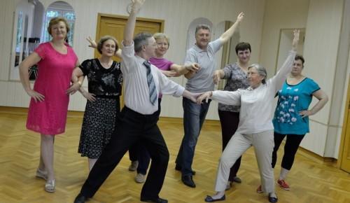 Пенсионеров района Черёмушки приглашают на видеоуроки по румбе