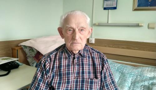 Ветеран Великой Отечественной войны из Теплого Стана отметил 101 день рождения