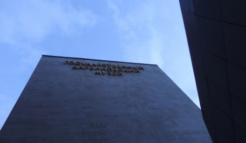 Котловчан ждут на праздник Солнца в Дарвиновском музее 2 мая