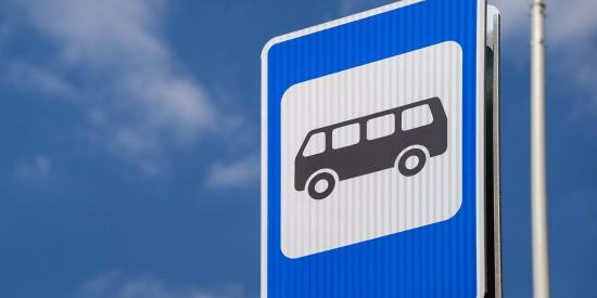 Изменилось время работы автобусного маршрута № 964