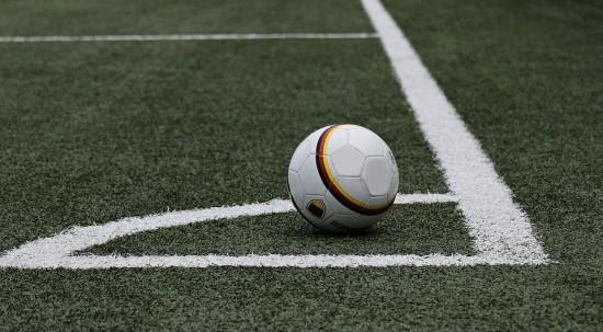 В Ясеневе появится новое футбольное поле на улице Паустовского