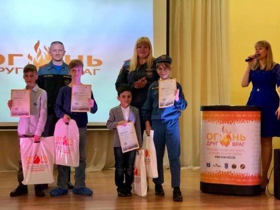 Школьники победили в конкурсе на противопожарную безопасность