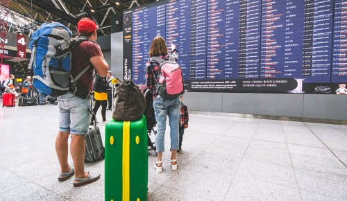 Сервис Russpass подготовил подборку идей для путешествия по России»