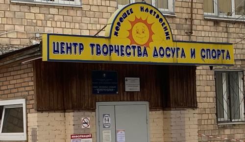 Прием работ на конкурс чтецов ко Дню Победы завершился в центре «Хорошее настроение»